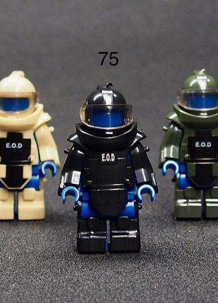 #75 Одежда защитный костюм сапера фигурки SWAT спецназ Lego Лего
