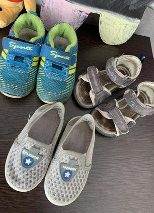 Продам набором обувь на мальчика 21-23 размер (стелька 13 см).