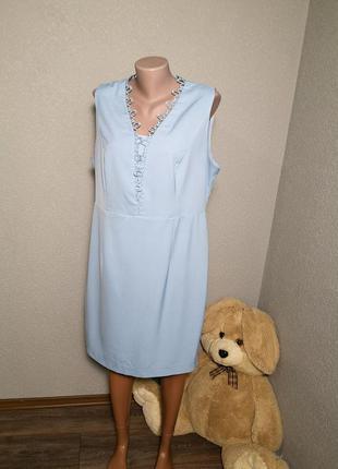 Очень красивое небесно голубое платье