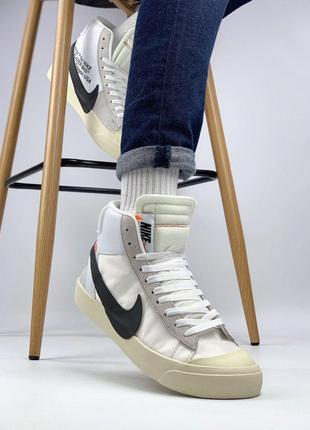 Чудесные кроссовки 💪 nike blazer mid x off white 💪