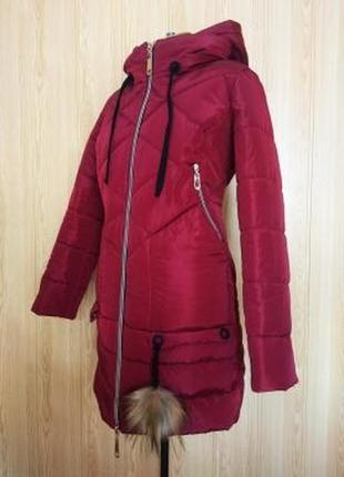 Куртка зимняя, пальто, от производителя!