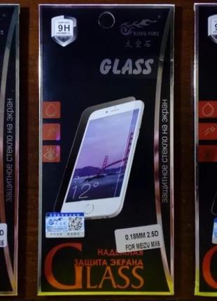 Защитное стекло Meizu MX6