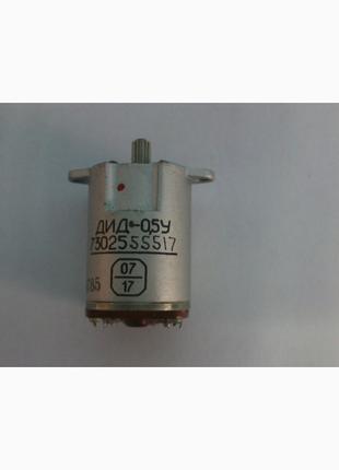 Электродвигатели серии ДИД. ДИ. По 150грн