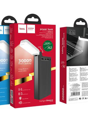 Power Bank Hoco J62 Jove table lamp mobile power 30000mAh Black,W