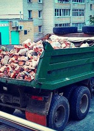 ДЕМОНТАЖ по низким ценам в Харькове.Вывоз мусора КамАЗ ЗИЛ Газон