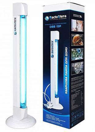 Кварцевая лампа OBB 15P ECO (Для дома и квартиры)