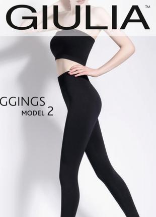 Чёрные бесшовные женские леггинсы (арт. Leggings (model 2))