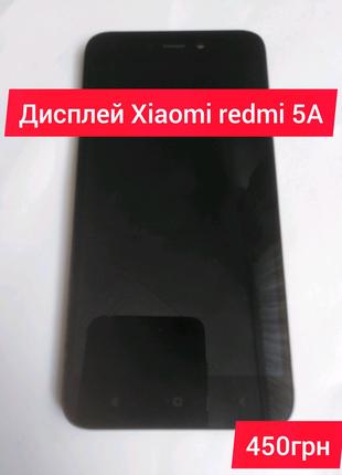 Дисплей Xiaomi redmi 5A