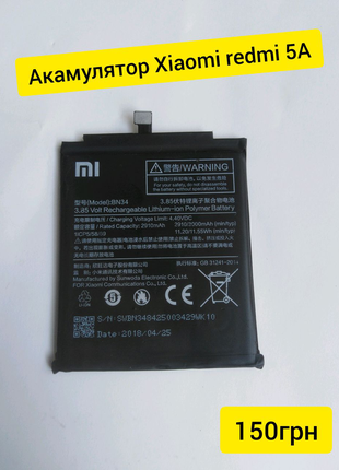 Аккумулятор xiaomi redmi 5A