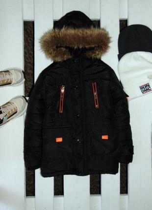 Крута курточка парка ріст 128-134