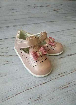 Туфли для девочек bbt