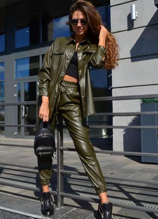 Невероятные брюки -джоггеры хаки