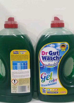 Гель для прання (Німеччина)