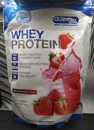 Протеин Quamtrax Whey Protein 2 kg 0.5 kg аналог Myprotein imp...