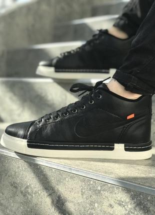 Мужские чёрные кроссовки найк nike air.