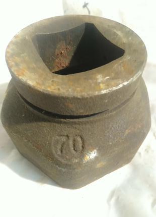 Головка 70 мм торцевая ударная 6-гр. СССР под квадрат 40х40