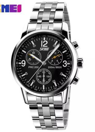 Часы SKMEI 9070 Black