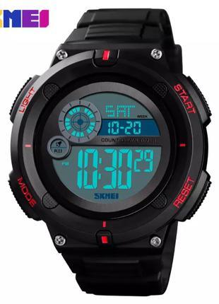 Часы SKMEI 1481 Red