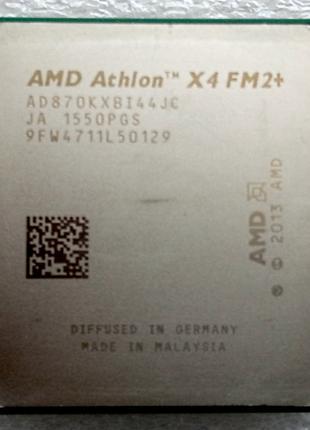 4-ядерный AMD Athlon X4 870K 4,1 Ггц Турбо, сокет FM2+