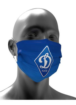 Тканевая маска для лица ФК Динамо детские и взрослые