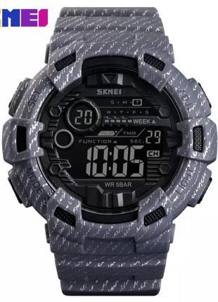 Часы SKMEI 1472 Gray
