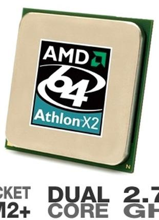 AMD Athlon X2 7750 2.7 Ghz, AM2+