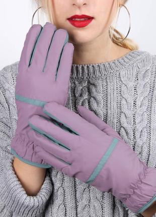 Женские перчатки сенсорные на плюше, разные цвета