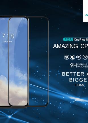 Защитное стекло Nillkin CP+PRO для OnePlus Nord