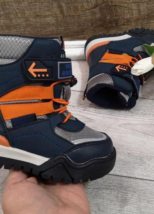 Шикарные термо-ботинки
