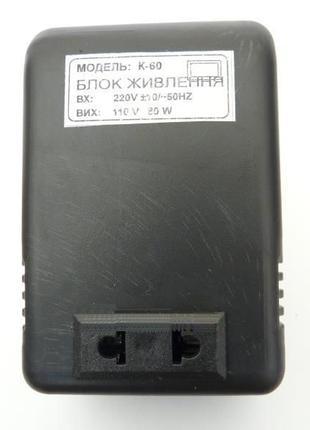 Преобразователь с 220 вольт в 110 вольт 80 Вт. K-60 Украина. Н...