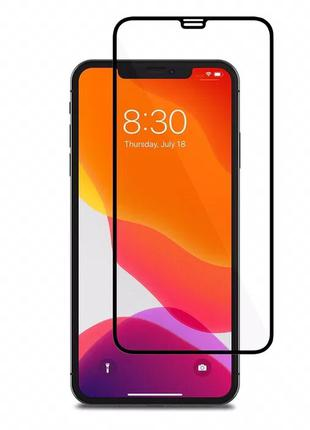 Защитное стекло 3D для iPhone 6/6s/7/8/x/xr/xs/11/11pro/11pro max