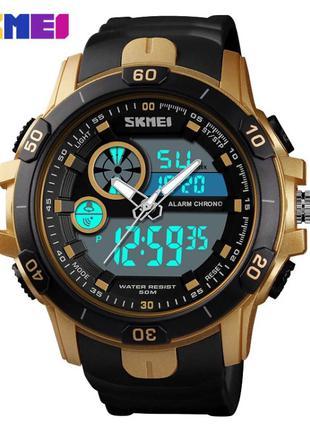 Часы SKMEI 1428 Gold
