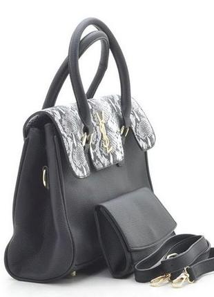 Женская сумка 2в1с кошельком