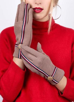 Женские перчатки сенсорные на плюше