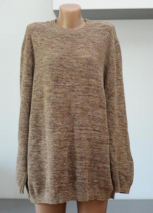 Хлопковый свитер мужской бежевый