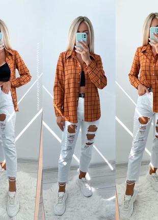Оранжевая рубашка блуза оверсайз в клетку. рубашка софт в клет...