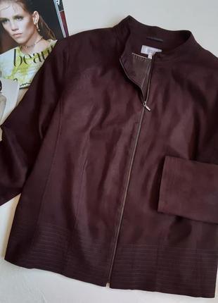 Батал, пиджак/куртка/ветровка