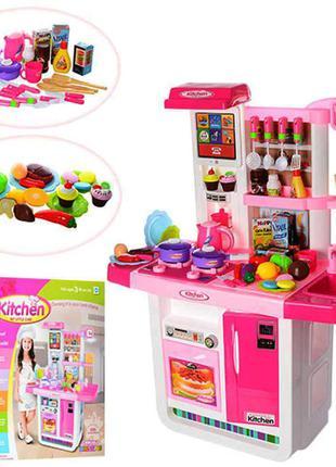 Детская игровая кухня WD A23