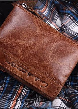 Портмоне бумажник мужской кожаный contacts