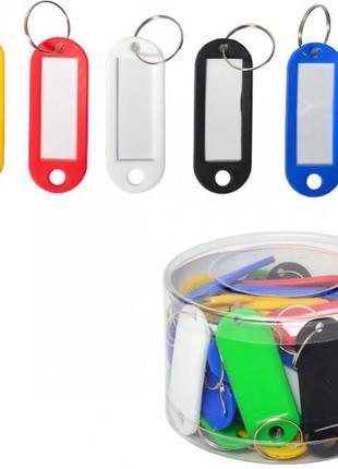 Брелки для ключей с окошком для подписи YG-D109 (Р-6х2 см, 50 шту