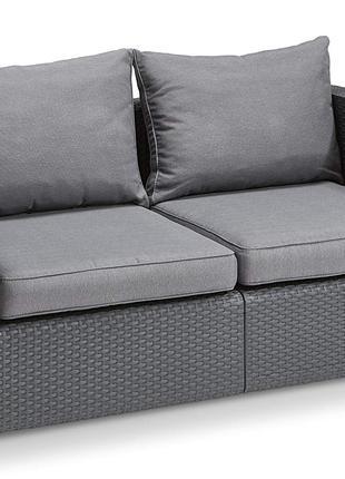 Комплект садовой мебели Allibert Keter Salta 2-Seater Sofa