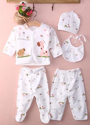 Детский набор для новорожденного 0-3 мес , 2 цвета, новый