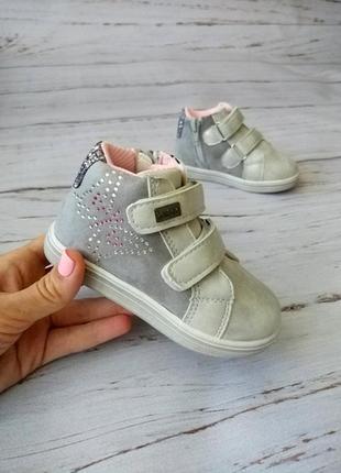 Ботинки для девочек солнце