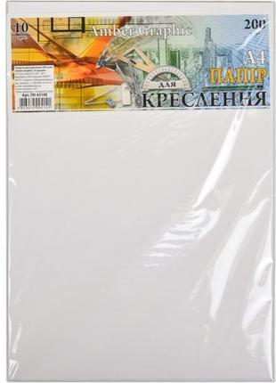 Бумага для черчения. Фотмат: А4. Плотность 200г/м². 10 белых лист