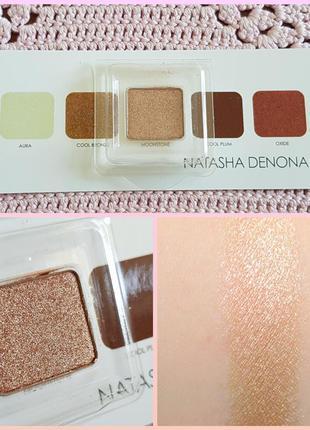 🌼sale🌼natasha denona eyeshadow palette 5 рефил moonstone тени ...