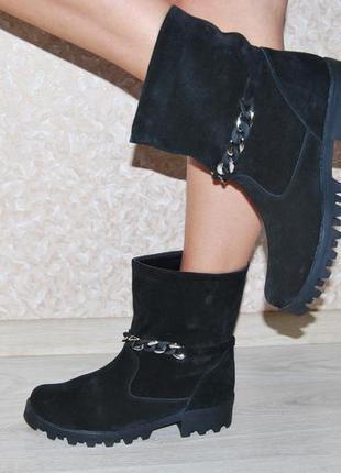 Демисезонные кожанные замшевые ботинки  40 размер