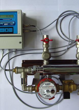 Дозатор воды смеситель ДВС-12 для пекарен, теста