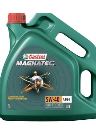 Castrol Magnatec 5W40 A3/B4 4л. Оригинал!
