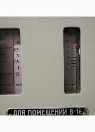 Датчики -реле Д-220. давление. по 300грн