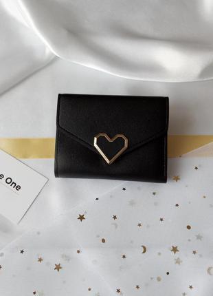 Ідеальний чорний гаманець з сердечком
